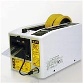 ELM胶纸切割机M-1000CN