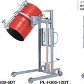 OPK堆高机PL-H300-12DT