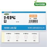 温度标签LI-40