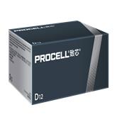 PROCELL致芯碱性电池D(1号)
