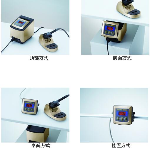 日本HAKKO白光FX-890拆消静电电焊台