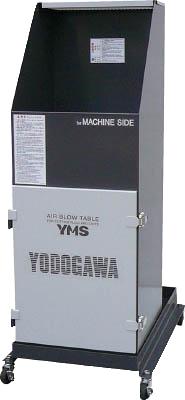YMS-20J