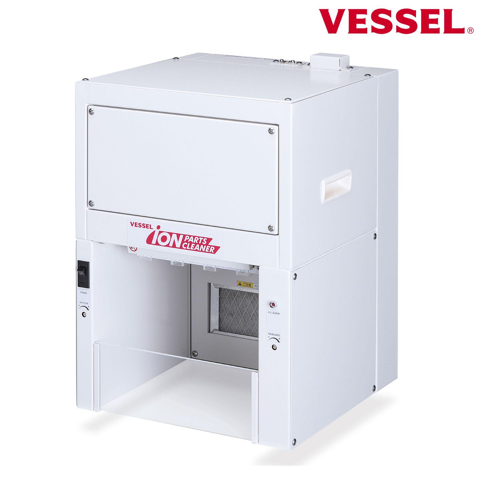 静电除尘箱IPC-250CR